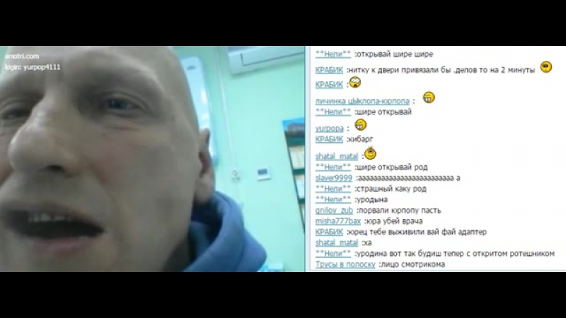 Юрпоп устоматолога