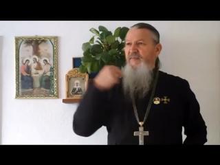 Иеромонах Шляхов о ритуальном жертвоприношении