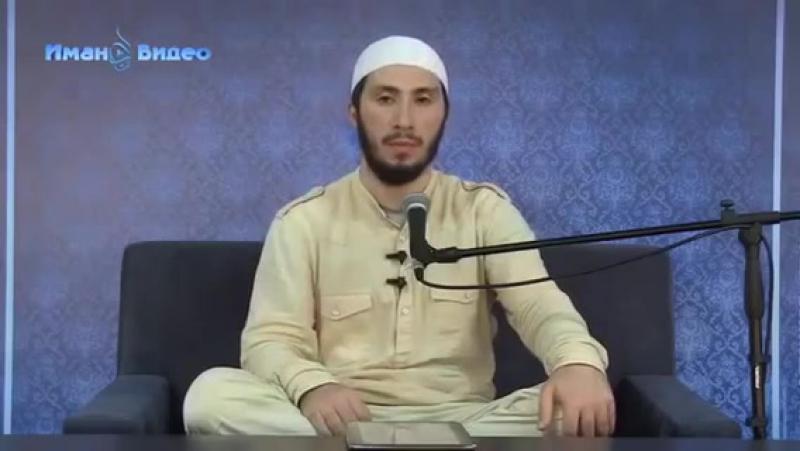 Ахмад Мединский - «Древо Имана» | Урок 4 |