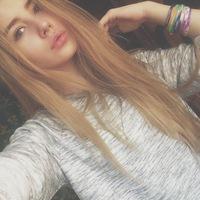 Соколова Алиса