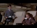 чашка кофе (Аэроплан)
