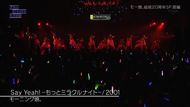 [LIVE] Morning Musume '17 ♪ Say Yeah! ~Motto Miracle Night~ (20th Anniversary event @ The Girls Live 185 18/09/2017)
