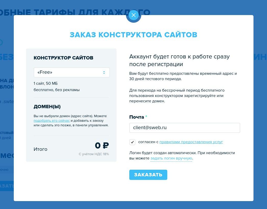 регистрация домена gq