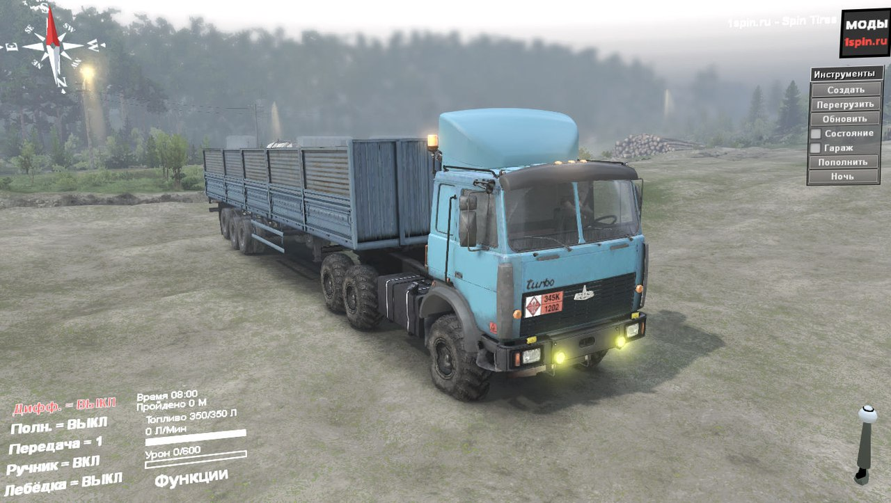 Маз-6317 для Spintires - Скриншот 1