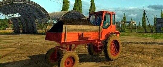 Трактор «Т-16М»