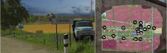 Карта «Синяево»