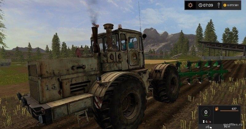 Трактор «К-701»