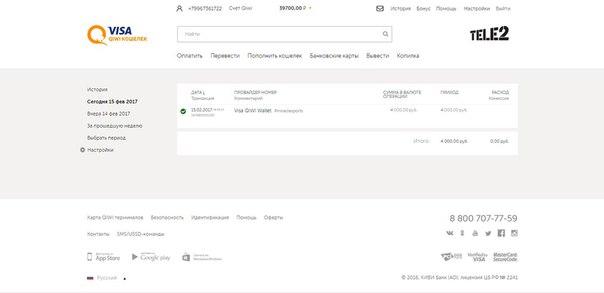 4 000 рублей прибыли за 5 часов.Сегодня какой-то грустный был день,