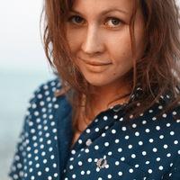 Natalia Ilina