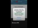 Составили наглядную инструкцию (для айфонов), как настроить VPN. Если (вдруг) заблокируют Telegram