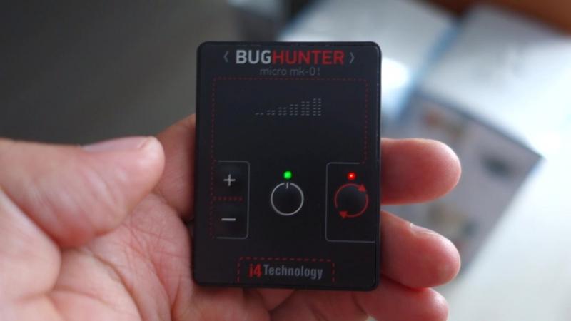 Индикатор поля BugHunter МИКРО