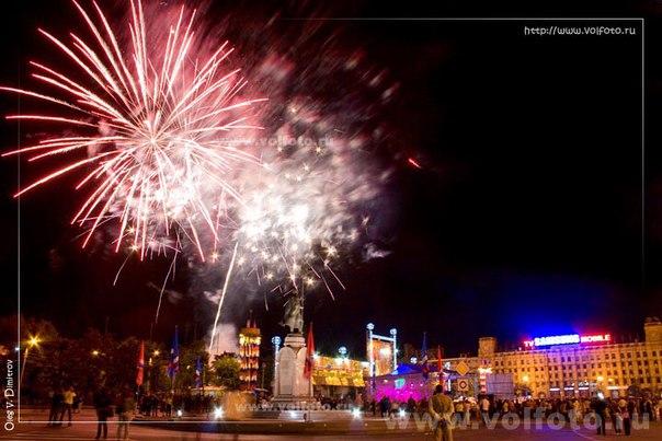 9 и 10 сентября мы отмечаем День Города, 428 лет со дня основания Волг
