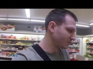 Цены на продукты питания в Европе и Хрюши Против
