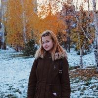 Елизавета Артемьевских