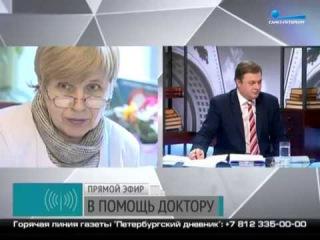 Петербургский дневник: В помощь доктору, 7 декабря 2016