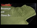 Вязаная кофточка с ажурными листьями описание 2 МК Летний топ спицами и ажурный узор листья