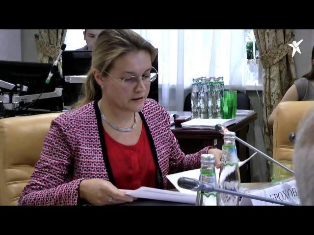 Мария Ерохова Ошибки государства - причина изъятия квартир у добросовестных граждан