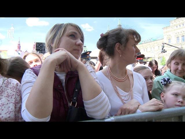 Патриарх Кирилл обратился к участникам концерта на Красной площади