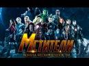 Мстители 3 Война бесконечности Обзор / Официальный трейлер 2 на русском