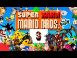 ХАКИ #9.4 Super Mario Bros.