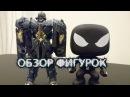 Распаковка и обзор фигурки Трансформеры 5 Мегатрон. Funko POP Человек-паук в чёрном ( ...