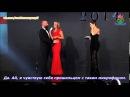 Халит Эргенч, Бергюзар Корель и Мерьем Узерли на церемонии вручения премии ''Человек года'' GQ 2014