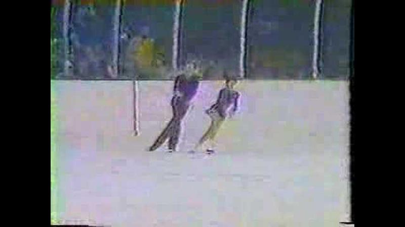 Олимпиада 1976г. Роднина и Зайцев