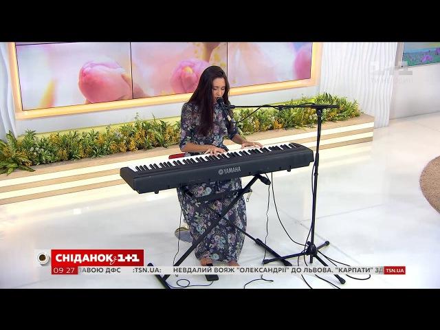 Марія Чайковська заспівала наживо у Сніданку з 11