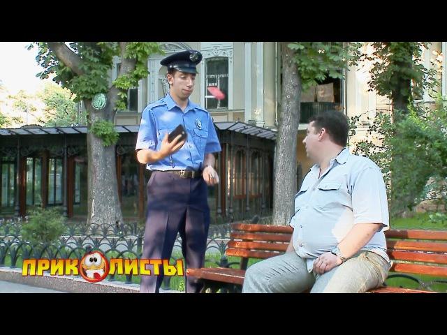 Приколисты. Полицейский жонглер