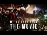 Metal Gear SAGA - THE MOVIE (All games in 12 hours)