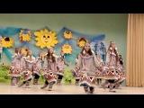 Корякский танец! Детский образцовый хореографический ансамбль