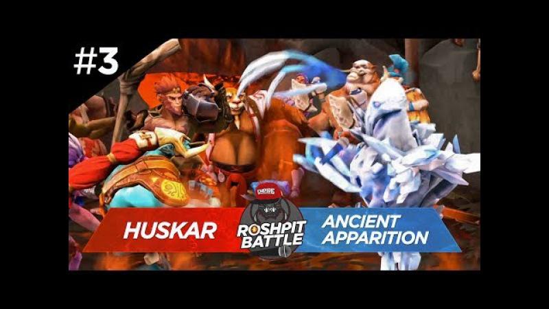 ROSH PIT BATTLE 3 | ANCIENT APPARITION vs HUSKAR | DOTA VERSUS RAP BATTLE
