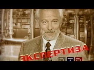 [HQ] РТР. Заставка + Анонсы. 19 августа 2001