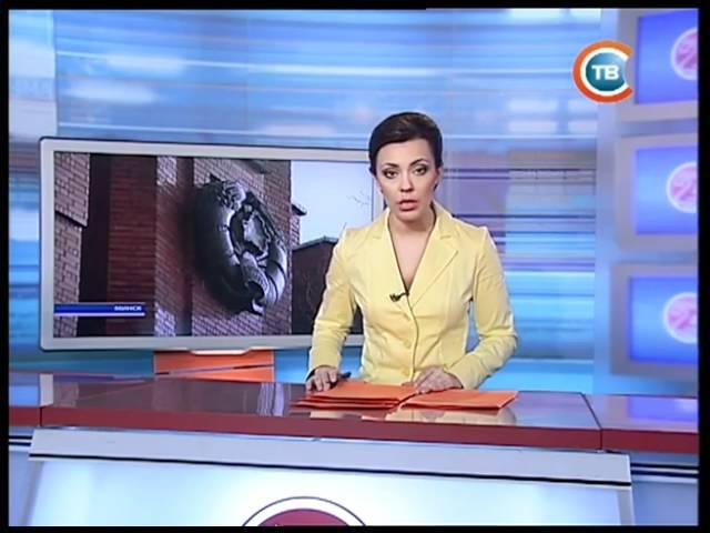 СТВ (апрель 2011) Заставка канала, Часы, 24 часа