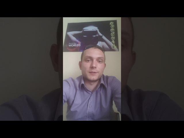 О том как я открыл игровой клуб с приставками и шлемом PS VR