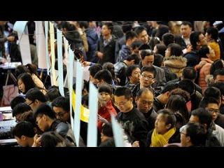 В КНР премию по итогам года получили только 50% белых воротничков