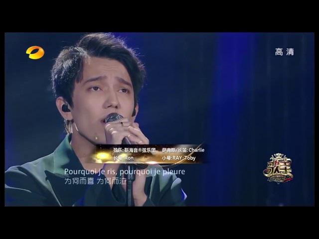 Димаш Кудайбергенов ''Sos Dun Terrien En Detresse'' live ''I am singer 2017''