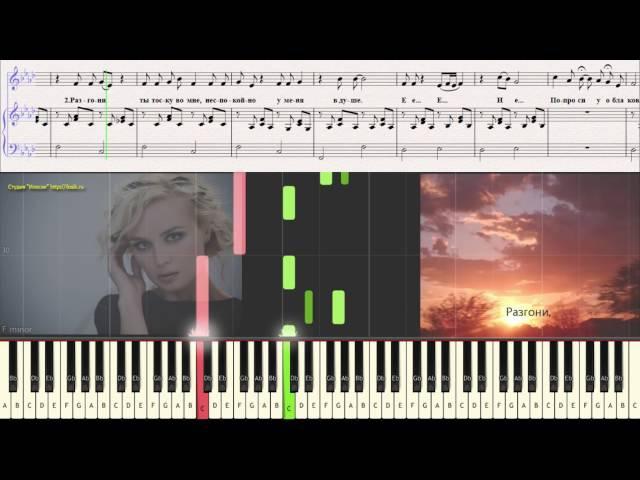 Колыбельная - Гагарина Полина (Детский вариант)(Ноты для фортепиано) (piano cover)