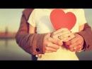 Поздравление с Днем Св. Валентина! Поздравление с Днем всех влюбленных! Поздравл...