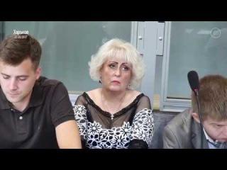 Суд над Нелей Штепой - 22.09.2017