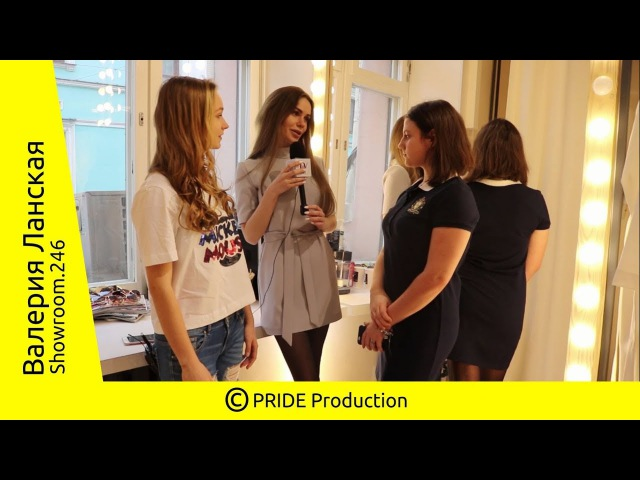 Валерия Ланская / Showroom.246 / Pride TV