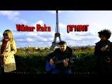 Viktor Reka - ПРИВТ  Tour Eiffel  La tour Eiffel  Paris  Е