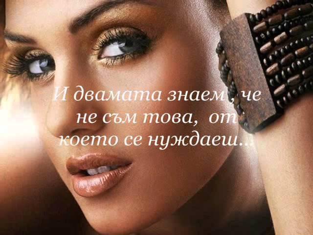 Whitney Houston - I Will Always Love You - bg prevod