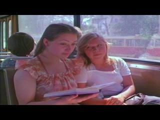 В автобусе (из к/ф Карантин)