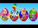Киндер сюрприз Герои в Масках Маша и медведь Яйца с сюрпризом Учим цвета Surprise Eggs ...