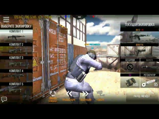 Турнир Ищу! 4PDA VS INF. Modern Strike online.
