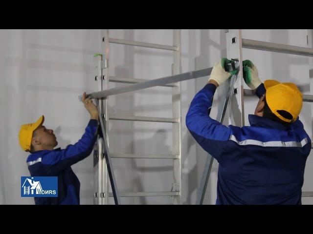Алюминиевая вышка тура 2х7 выоста до 3м, строительная на колесах