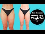 How To Get Rid Of Inner Thigh Fat In A Week | Best Exercises And Diet Plan To Lose Ugly Thigh Fat
