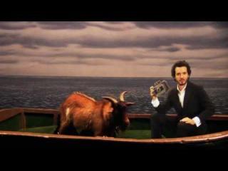 I Told You I Was Freekie - Flight Of The Conchords (Lyrics)
