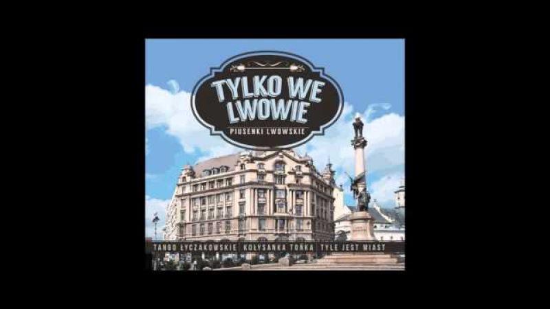 Mam gitarę kupioną we Lwowie - Włodzimierz Votka - Tylko we Lwowie